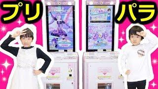 ★初挑戦!モーリーファンタジーでカードゲーム制覇するぞ~!★Mollyfantasy★