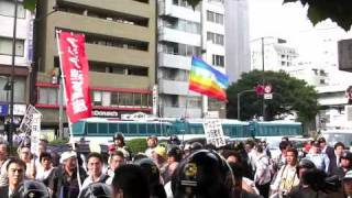 Protest at Yasukuni Shrine on August 15 - Japanese WWII Surrender Day
