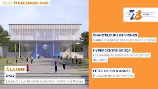 7/8 Le Journal. Edition du 17 décembre 2020
