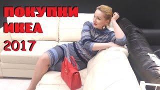видео Икеа мебель