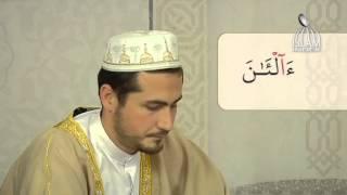 Обучение чтению Корана -Урок 14 (Правила Мадды — продолжение)