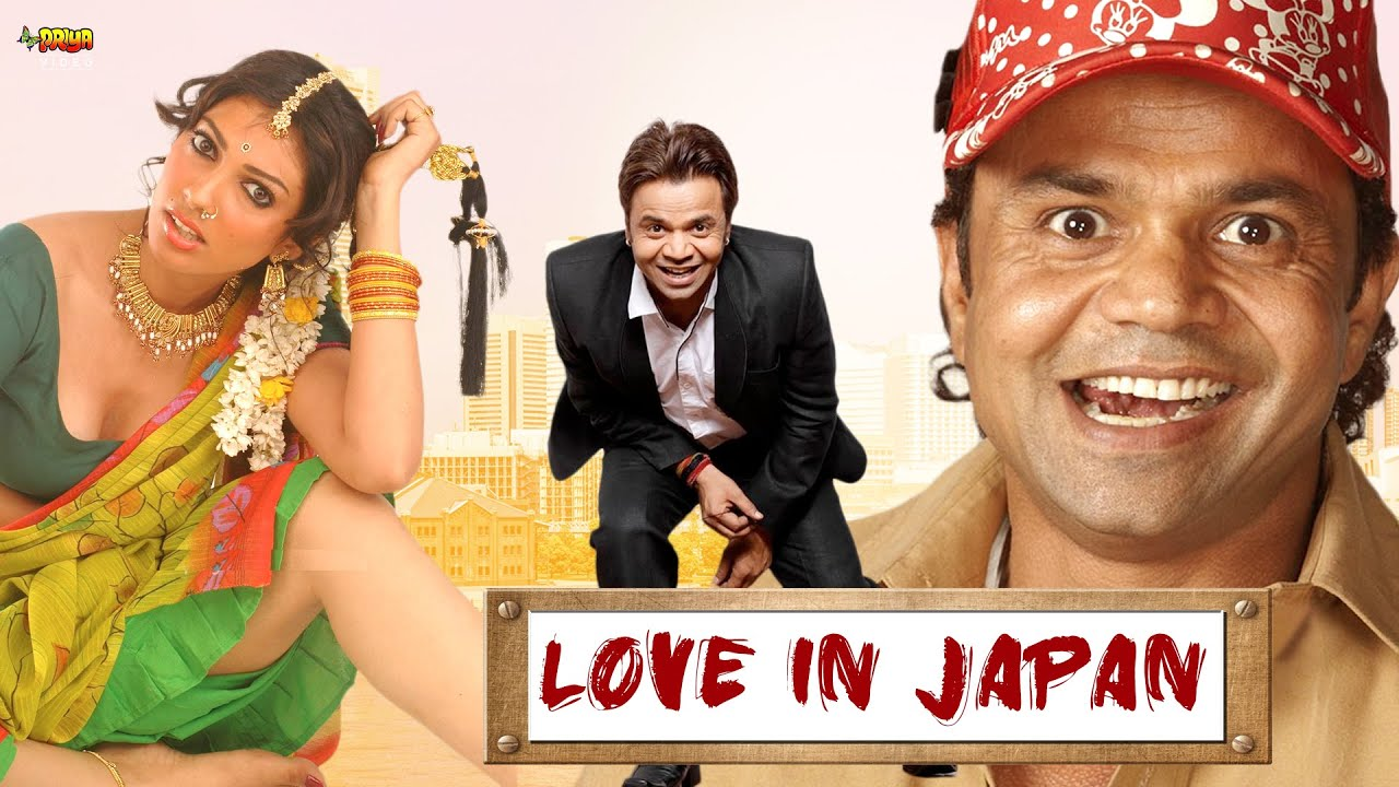 Rajpal Yadav, Comedy & Romantic Love Story Movie Raju Shrivastava, Upasana Singh LOVE IN JAPAN | RR