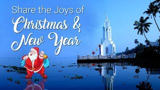 Image of Christmas and New Year
