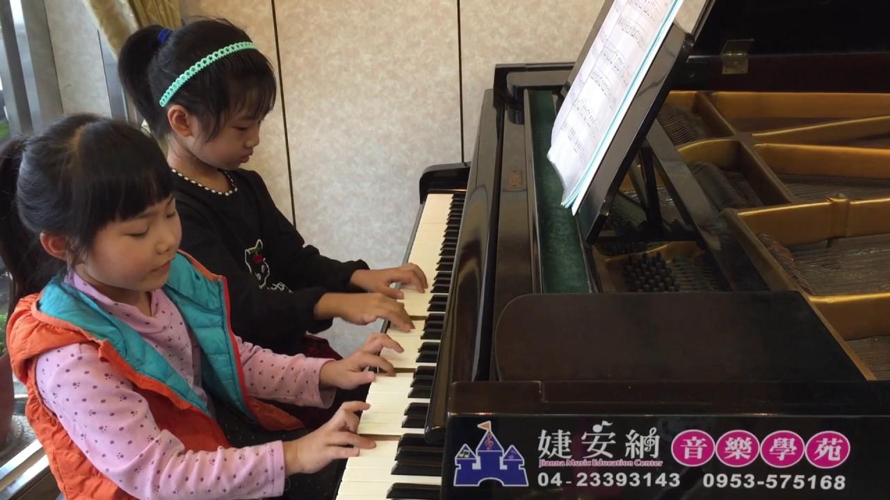 森林的音樂家~王郁雯&涂睿瑄105/11/27鋼琴演奏 - YouTube