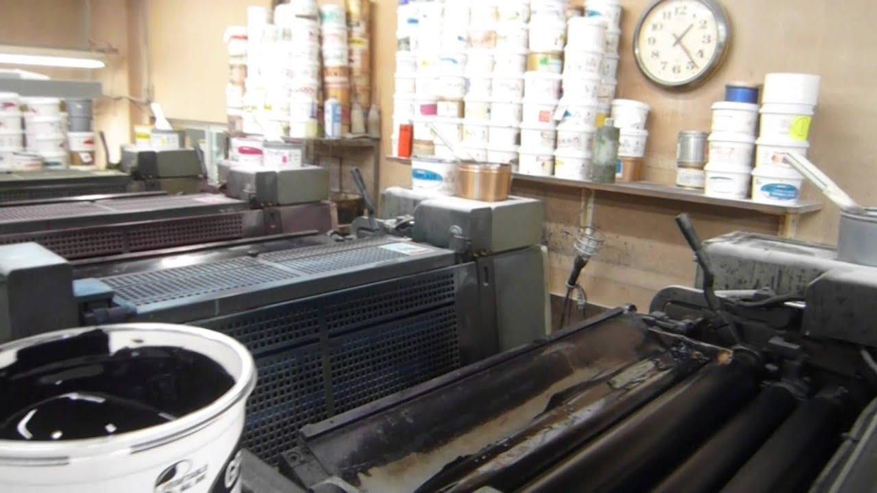 used komori offset printing machine