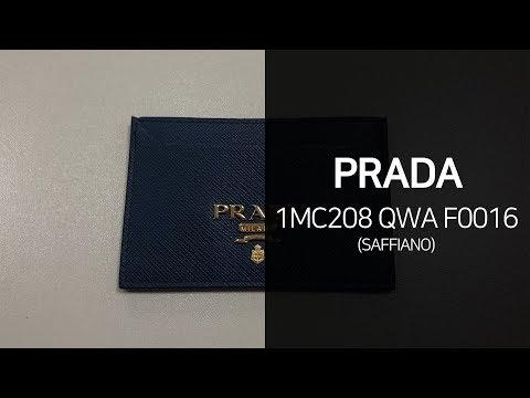 프라다 1MC208 QWA F0016 비텔로무브 카드지갑 리뷰 영상 - 타임메카