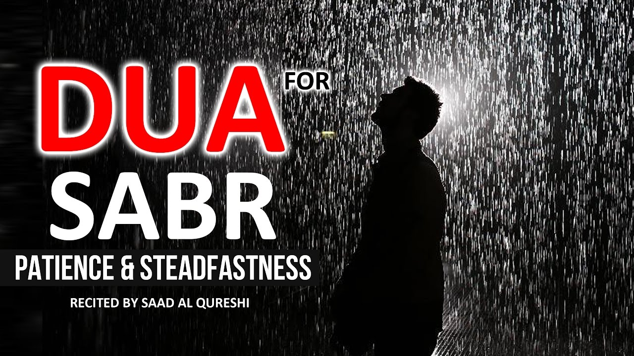 Dua For Patience Sabr Steadfastness Youtube