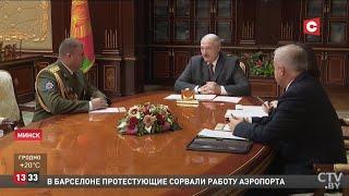 Лукашенко: Для разного рода бандюганов и прочих мы всегда мобилизовывали СОБР!