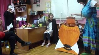Мифы Древней Греции, урок МХК в 7 классе