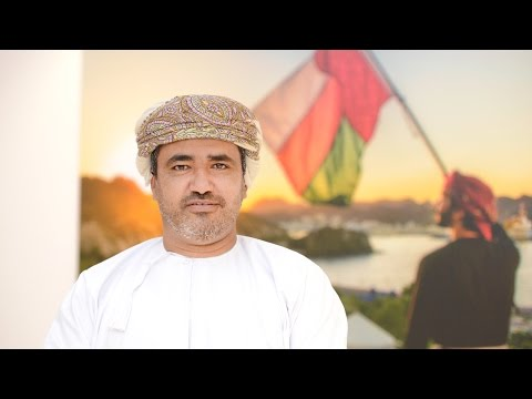 Hamed Al Athobi - Oman Oil Company