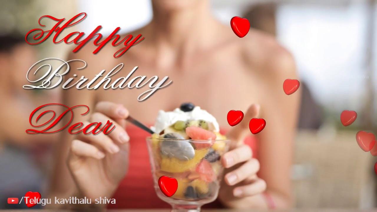 Birthday Wishes For Wife Birthday Wishes For Wife Whatsapp Status Birthday Wishes Youtube
