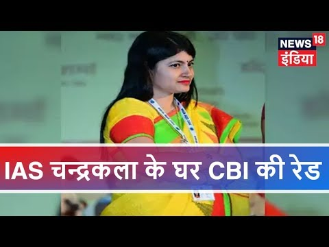 Illegal sand mining: CBI raids residence of IAS officer B Chandrakala, others in UP, Delhi