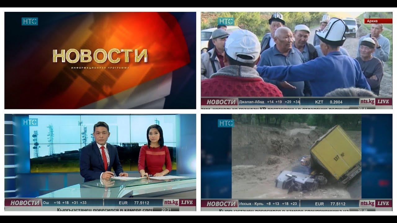 Новости есильского-на акмолинской области