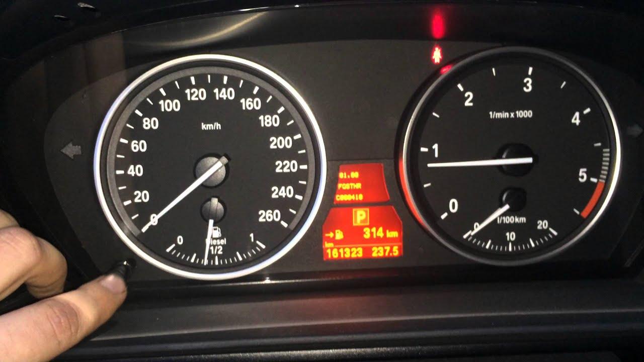 как посмотреть температуру двигателя киа церато