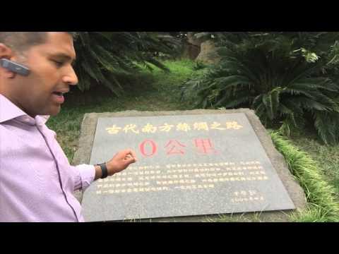 Sanxingdui Cultural Ruins