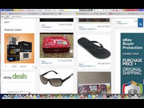 Поставщик : товары для интернет магазина