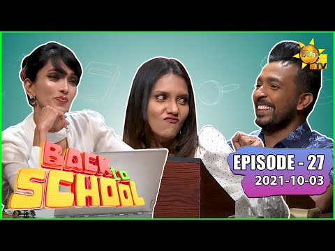 Back To School - Theekashana Anuradha & Dhananji Tharuka | E