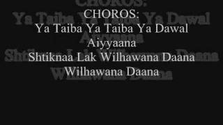 Ya Taiba With Lyrics (xai creations).wmv