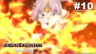 七骑士:革命-英雄的继承者- 第10集【定罪-Punishment-】【中字】