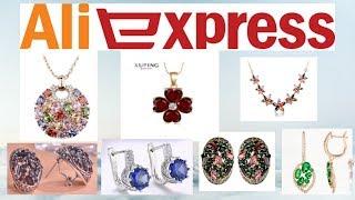 Обзор товаров с Алиэкспресс # 107????Серьги.кулоны.ожерелье с цирконами