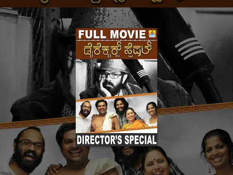 Directors Special | Kannada HD Movie Full | Dhananjaya, Rang