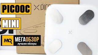 Picooc Mini обзор умных весов