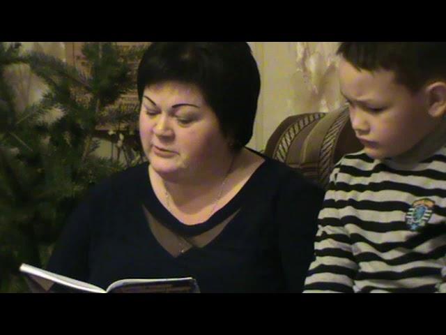 Изображение предпросмотра прочтения – ЕленаАноприева читает произведение «Живые Подарки» И.А.Белоусова