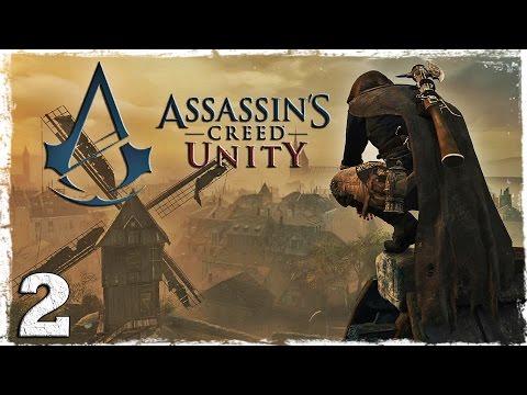 Смотреть прохождение игры Assassin's Creed: Unity. Dead Kings DLC. #2: Леон.