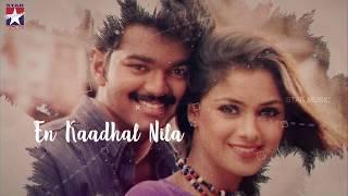 meghamai-vanthu-pogiren-lyric-video-vijay-simran-sa-rajkumar