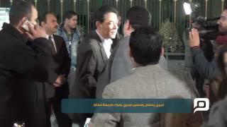 مصر العربية | خيرى رمضان وسمير صبري بعزاء كريمة مختار