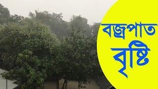 Heavy Thunderstorm and Rain Sounds - Village Bangladesh