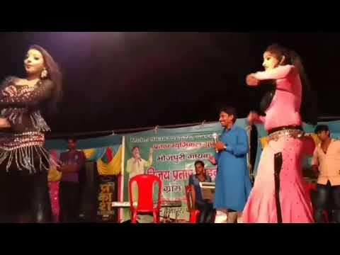 Tohar Phulal Phulal Phulauna Awaz Kar Jayi Bhojpuri !!सुपरहिटआर्केस्ट्रा! !