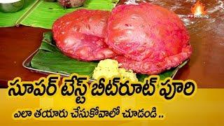 Tasty Tasty Beetroot poori Making | FP Cooking