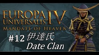 EU4 - Mandate of Heaven - Date Clan - Part 12