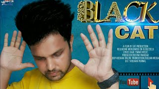 DJ SONG 2019:  black cat  (Official Video) | new Hindi song | new Punjabi song | latest Hindi song