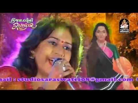 Kinjal Dave Live 2015 | Kinjal Dave No Rankar | Part 3 | Nonstop | Gujarati Live Garba