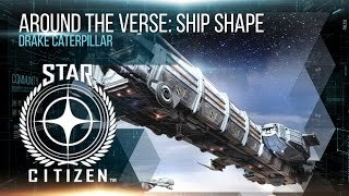 ATV Ship Shape: Drake Caterpillar