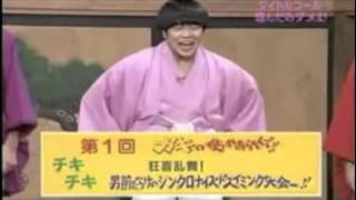 The Most Painful Japanese Game Show Ever