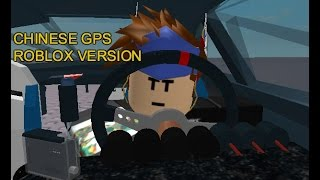 Chinese GPS (ROBLOX VERSION)