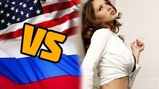 СИСТЕМА ОБРАЗОВАНИЯ В США И РОССИИ - Russia vs USA