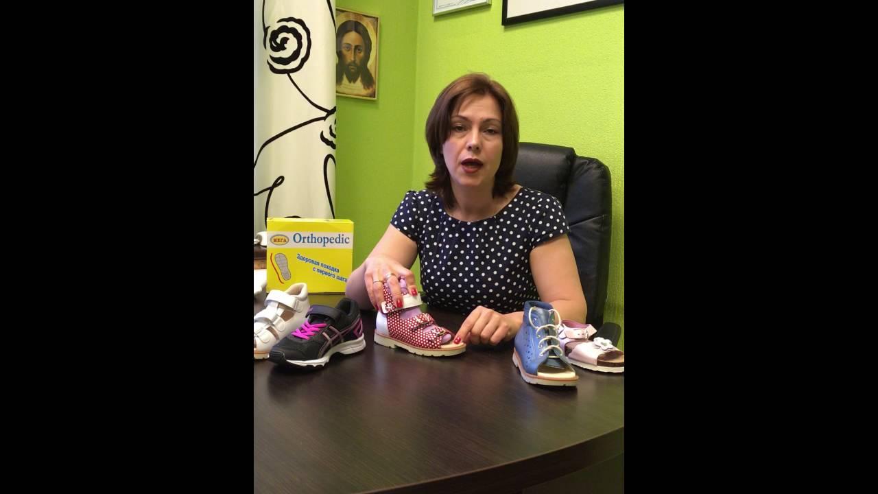 Инновационная ортопедическая обувь. Детская ортопедическая обувь, купить которую является особенно ответственным мероприятием,