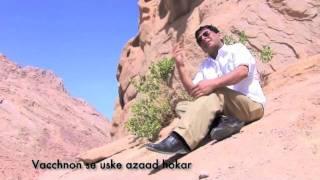 ANIL KANT - KHOYA THA MAIN MILA HOON