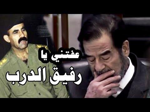 حزن صدام حسين