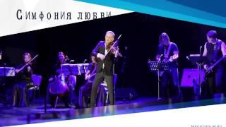 21 апреля 2017 концерт Алексея Алексеева