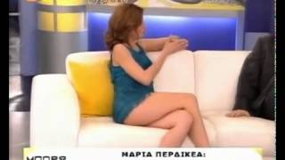 Yunan Tv Dehşet İtalyan Oturuş