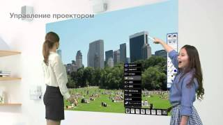 Интерактивные ультракороткофокусные проекторы Epson EB 595Wi(, 2014-10-14T09:32:48.000Z)