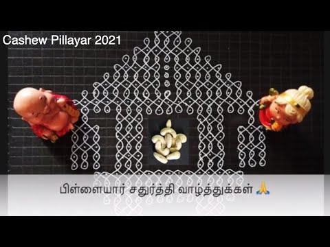 Easy Pillayar | Eco Friendly Vinayagar | DIY Ganesha!