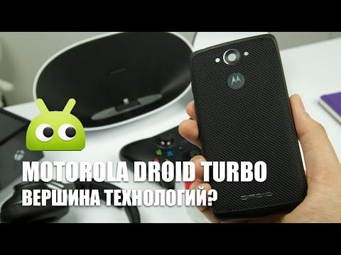 Обзор Motorola Droid Turbo