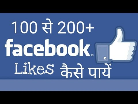 how to get loads of likes on facebook profile picture