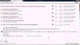 кардшаринг(http://xn--80aajcvizuc2f.com/ - кардшаринг.com - самый структурированный и понятный сайт кардшаринга, кардшаринг, кардшари..., 2013-08-02T09:59:41.000Z)